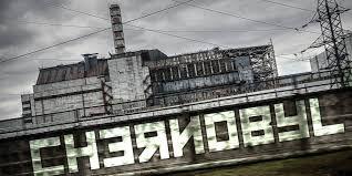 https://en.wikipedia.org/wiki/Chernobyl_disaster
