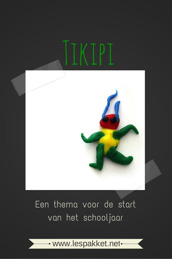 Tikipi - Een verhalend ontwerp voor de start van het schooljaar - Lespakket