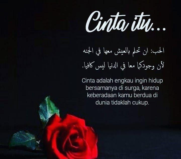Gambar Kata Kata Nasehat Cinta Kata Mutiara Islam Di Instagram Cinta Itu Quotes Download Kata Kata Mario Teguh Yang Dapat Me Gambar Kehidupan Bijak Gambar