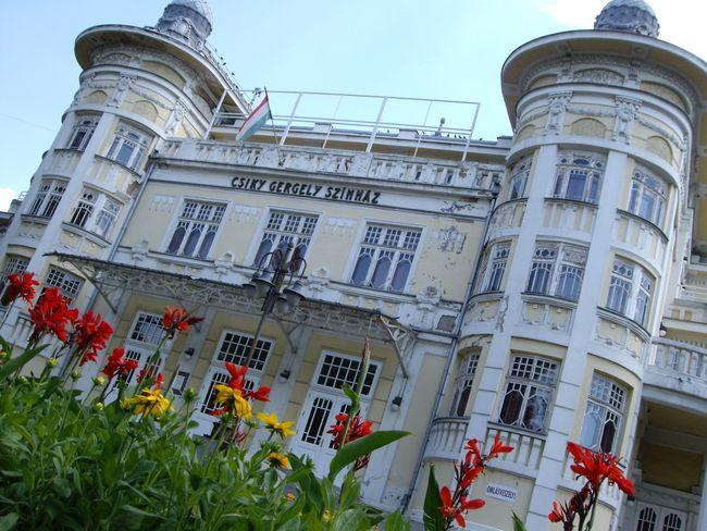 Csiky Gergely Theatre - Kaposvár, Hungary