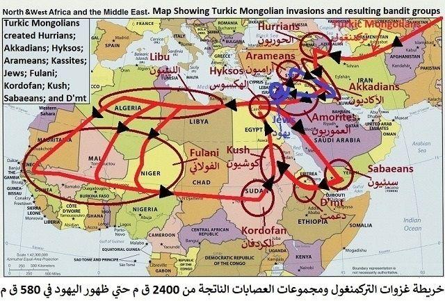 نتائج غزو عصابات شرق اسيا علي ما حول البحر المتوسط West Africa Africa Corsico