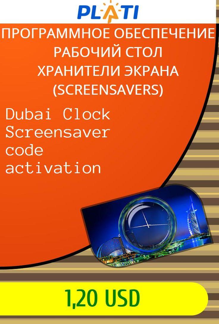 Dubai Clock Screensaver code activation Программное обеспечение Рабочий стол Хранители экрана (Screensavers)