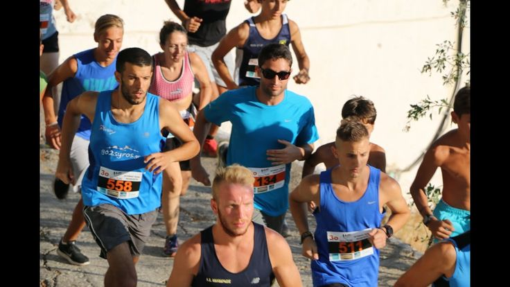 Ikaria Run 2016 official video