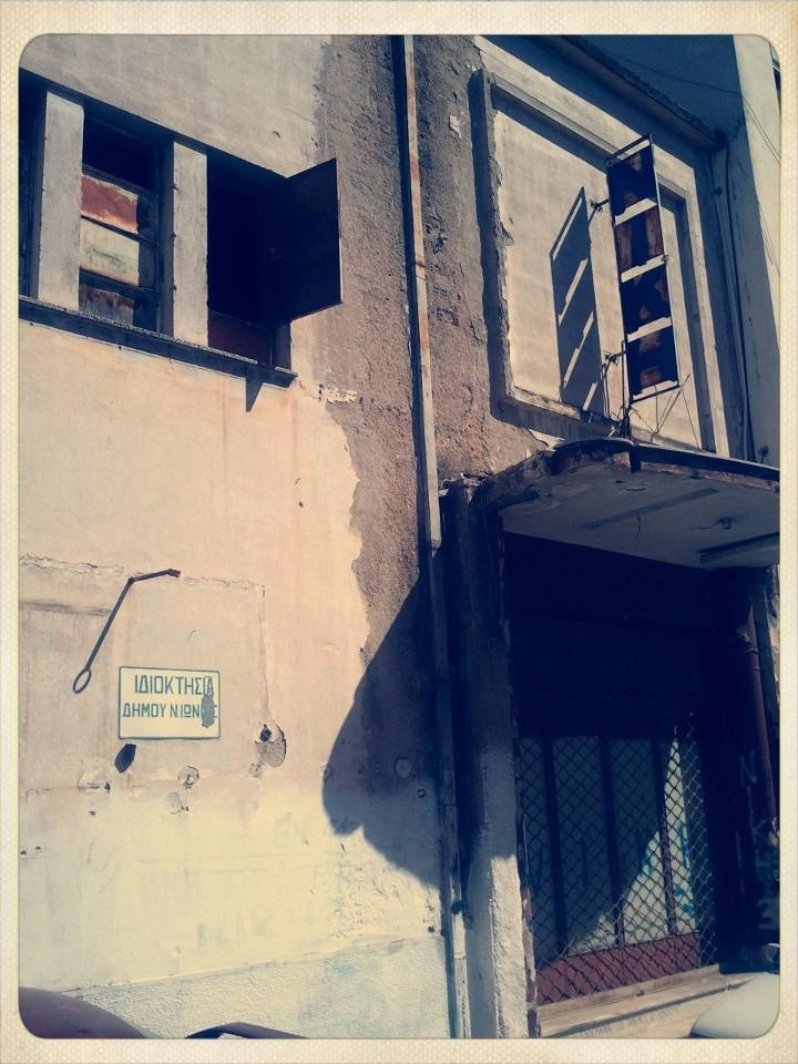 The abandoned cinema ΝΙΚΗ, full of rich cultural history #Volos #Greece