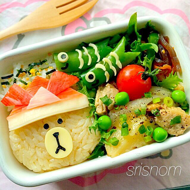 Bento bear! Happy lunch.