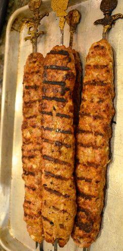 Persian Kebab Koobideh Recipe | www.AfterOrangeCounty.com