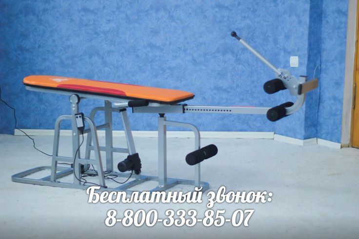 Инверсионный стол №5 (c пультом и электроприводом) - 23990 руб.