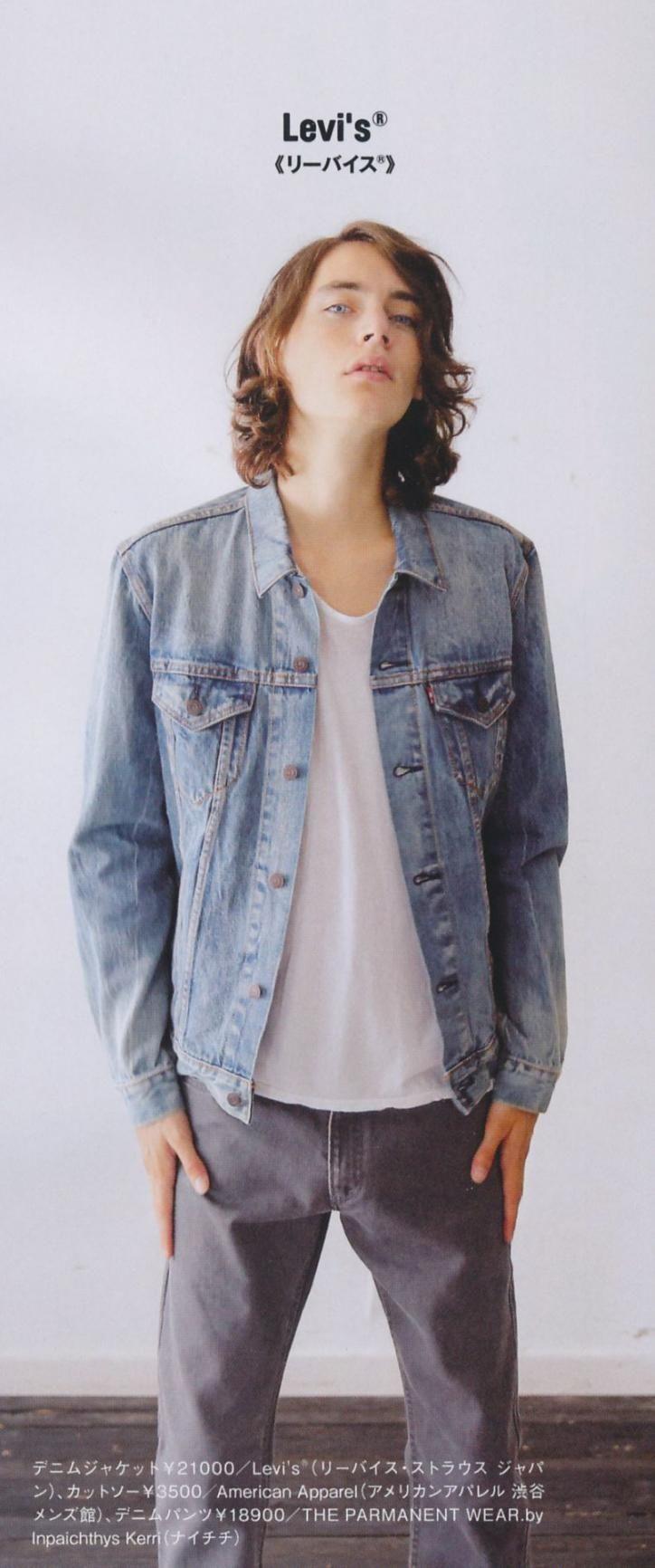 Excellent Male Model SS14 Paris Ann Demeulemeester | ファッションアイデア