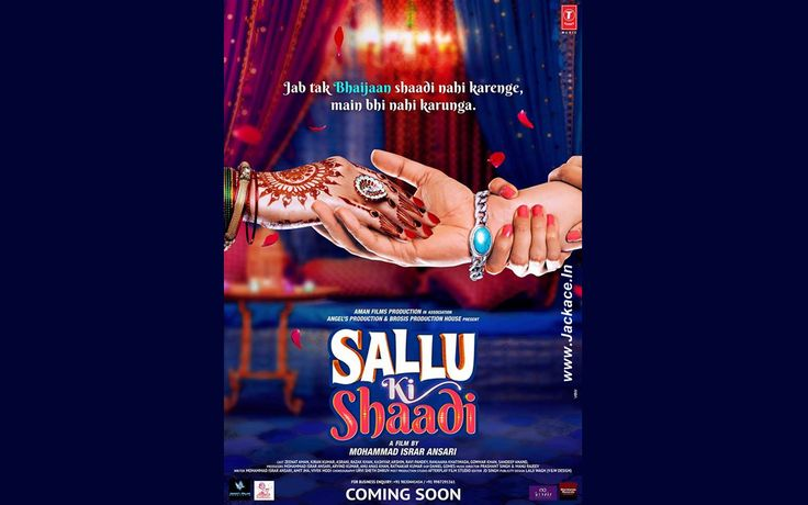 Sallu Ki Shaadi New Movie Latest Wallpapers, Images and Widescreen Poster Download Free | HD Wallpapers