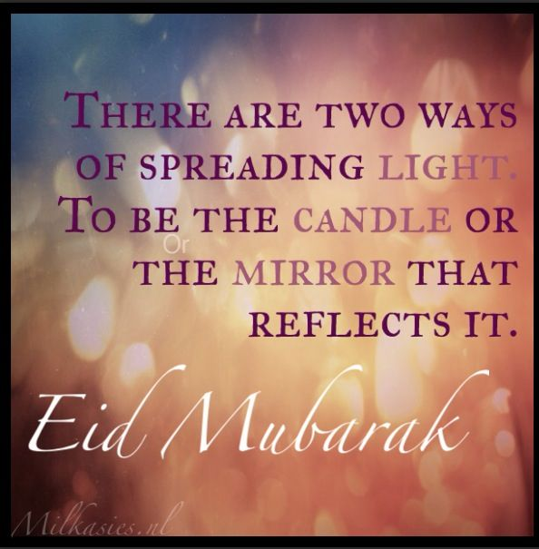 Eid mubarak - Suikerfeest