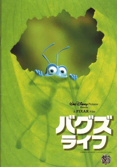 虫虫特工队国语高清_虫虫危机 / 虫虫特工队 / 虫虫危机 , - www.vod718.com | Pixar films, Disney ...
