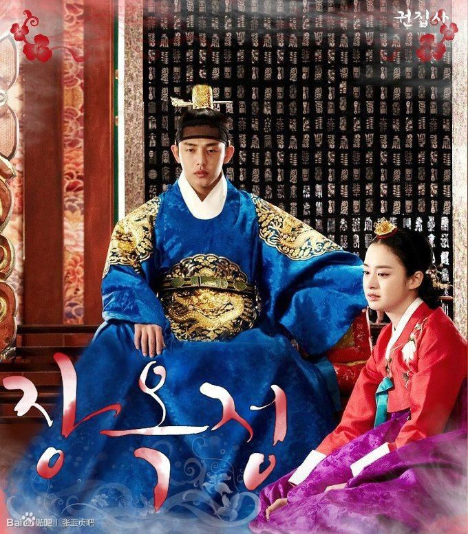 """""""Jank Ok Jung"""" follows the turbulent life of Jang Ok-Jung (Kim Tae-Hee), who is also known as Lady Jang Hui-Bin, one of the most famous royal concubines in the Joseon Dynasty. I cannot tell you how much I was rooting for her in the end when the king, the love of her life, had to make a heartbreaking decision! It was an awful ending but very well acted. I loved this drama so much."""