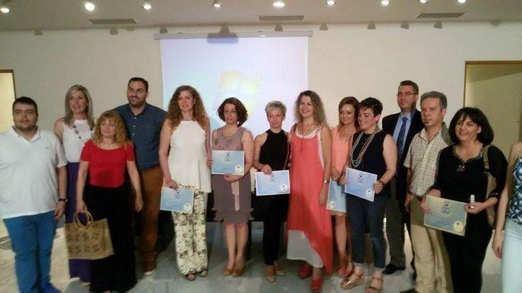 Πραγματοποιήθηκε η εκδήλωση του Teachers4Europe από το Europe Direct