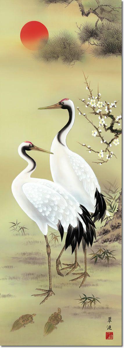 鶴と亀手作り - Google Search