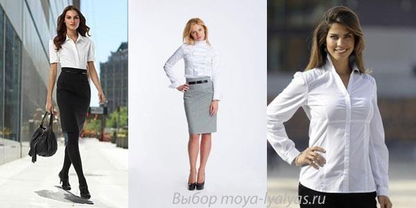 Классическая костюмы для женщин