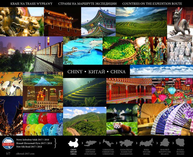 Chiny - Китай - China