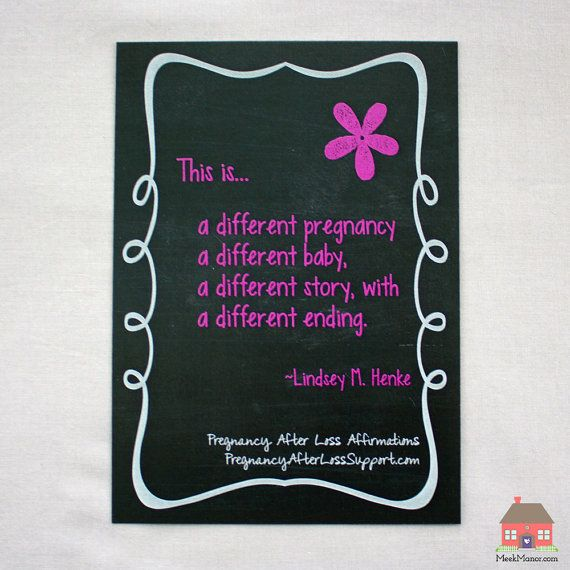 """This is…"" quote by Lindsey M. Henke from the PregnancyAfterLossSupport.com Original Pregnancy After Loss Affirmations line by Valerie Meek #PregnancyAfterLossAffirmation #PALAffirmation"