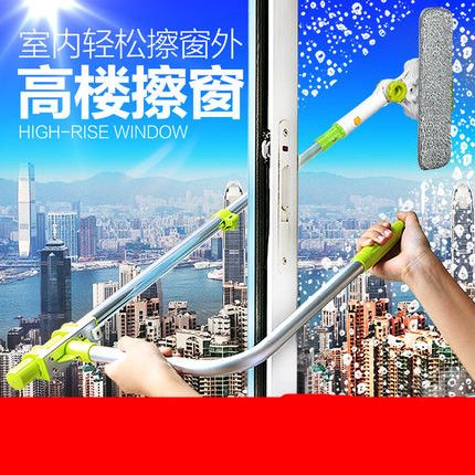 Get Discount Brush for windows telescopic Multifunction High-rise window home cleaning tools hobot brush for washing windows dust cleaning #Brush #windows #telescopic #Multifunction #High-rise #window #home #cleaning #tools #hobot #brush #washing #dust