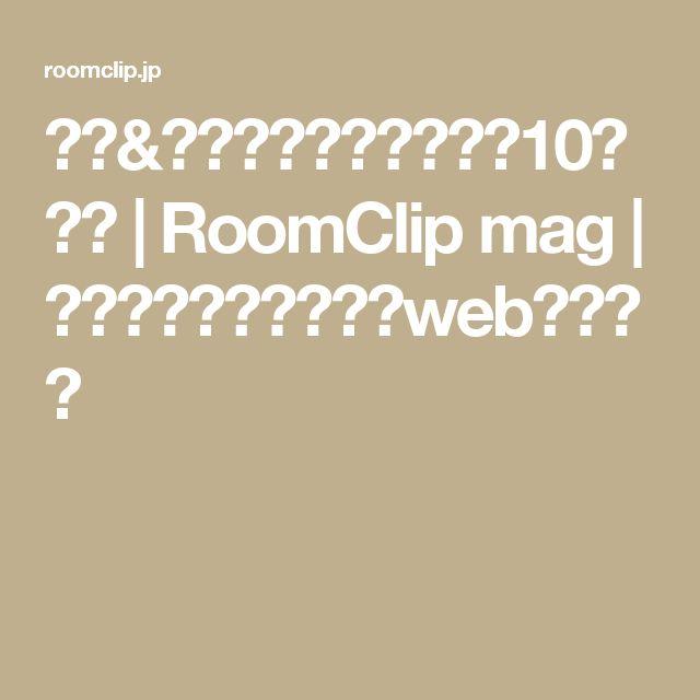 本棚&ブックラックの活用術10の方法 | RoomClip mag | 暮らしとインテリアのwebマガジン