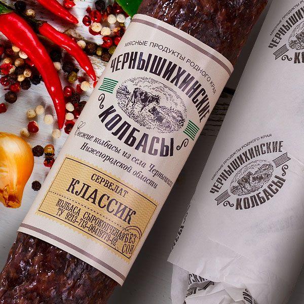 Чернышихинские колбасы — продукт родного края