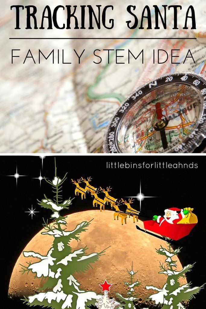 Track Santa this Christmas season for a neat way to play with STEM and create a simple family holiday tradition everyone can enjoy. Also learn about maps, how to use a compass, and check out Norad and Santa tracking tools online. Christmas STEM perfect for Christmas Eve traditions and countdown to Christmas calendars.
