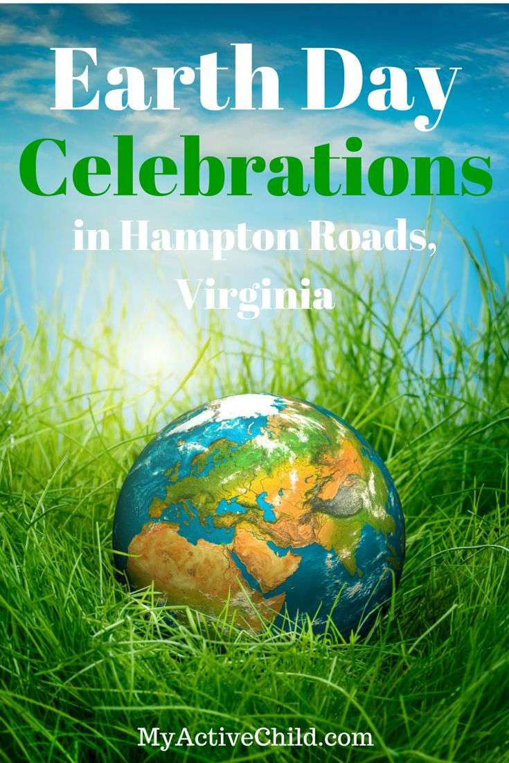 Here is our BIG LIST of 2017 Earth Day Events in Hampton Roads! http://hamptonroads.myactivechild.com/blog/earth-day-events-in-hampton-roads/