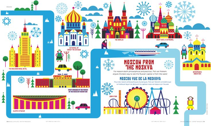 Patrick Hruby - Waterways of the Russian capital, illustrated across a double page spread y for B Spirit magazine.