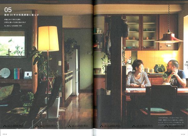 誠品網路書店 - Vintage Home: ビンテージハウスで楽しむスタイルのある暮らし