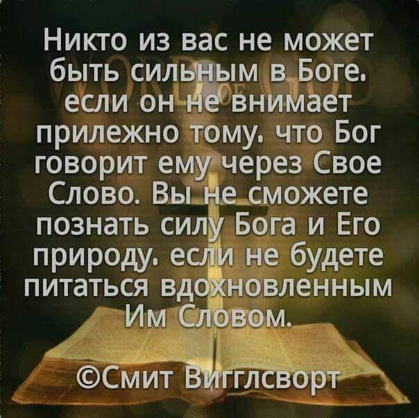 ИИСУС ХРИСТОС - наш ГОСПОДЬ — Разное   OK.RU   Иисус