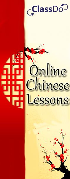 I am a native #Chinese speaker with a degree in English literature. I have taught Chinese for many years.  My students all enjoy my classes and I am patient and have a good sense of humor. I am very good at coordinating with students and sensing students' needs. Chinese is not so difficult as you would imagine. If you follow my way, you will enjoy swimming in the ocean of Chinese culture. Don't hesitate to join me! I have special ways to help you. Look forward to meeting you!