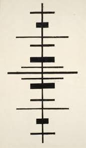 Dit is een schilderij met een verticale compositie. De zwarte strepen die verschillen in dikte zijn verticaal gemaakt.
