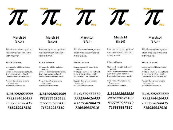 Pi Day Bookmark Free Printable Bookmarks Pinterest