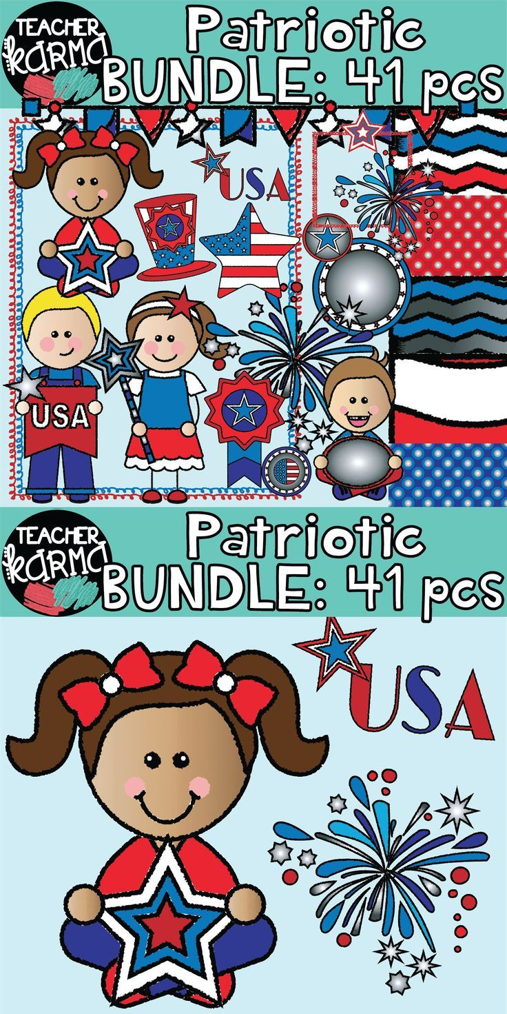 Patriotic Kids Clipart BUNDLE is perfect for Independence Day / July 4th, Memorial Day, Labor Day, Veteran's Day, New Year's Day, Martin Luther Kind, Jr. Day, President's Day, and Columbus Day. Teachers Pay Teaches sellers may use for commercial use. TeacherKarma.com