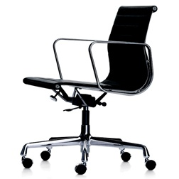 The Lovely Eames Vitra