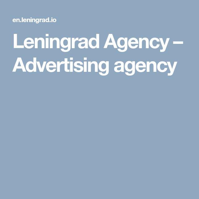 Leningrad Agency – Advertising agency