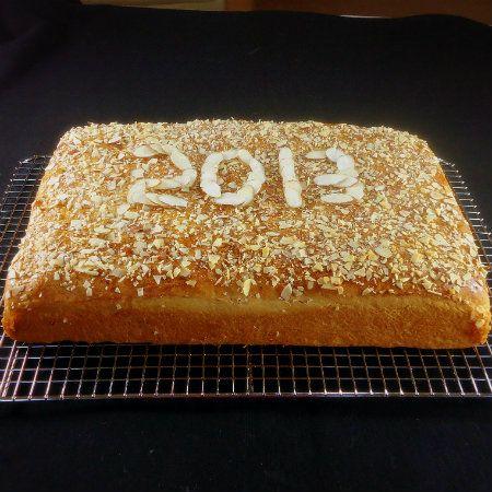 One Perfect Bite: Vasilopita - St. Basil's Bread to Start the New Year