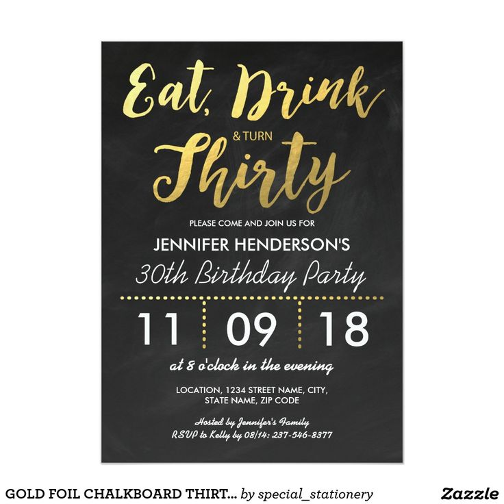 GOLD FOIL CHALKBOARD THIRTY BIRTHDAY | 30TH 13 CM X 18 CM INVITATION CARD #THIRTY #30THBIRTHDAY #PARTY #INVITATIONS #THIRTIETH