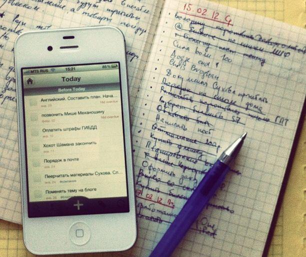 Каждый день составляйте список задач и выделяйте пять самых важных.