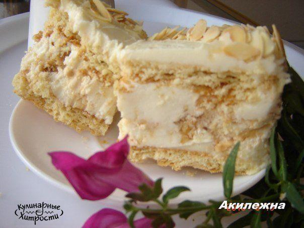 рецепт песочного печенья с подсолнечным маслом