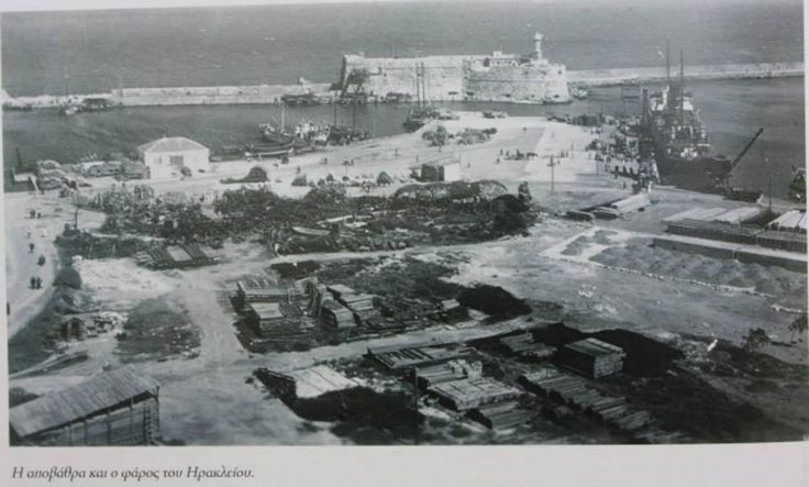 Heraklion, after the demolition of Mikros Koules