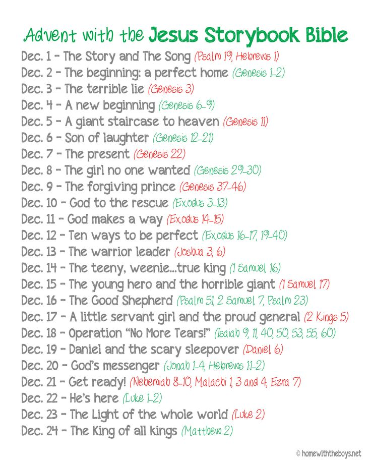 Jesus Storybook Bible Advent Reading Plan {Free Printable}