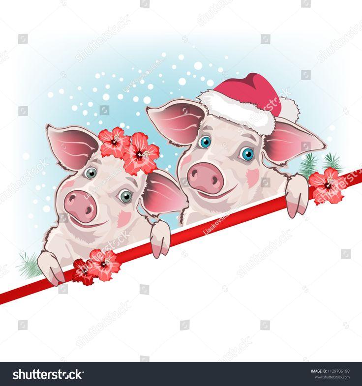 Картинки новогодние поздравительные с поросенком в векторе