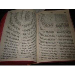 Bengali-Bangladesh, India Bible-FL   $49.99