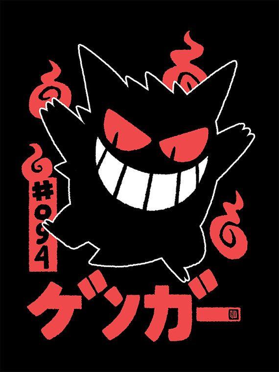 Gangar - Art Print - Gengar Pokemon Art Print