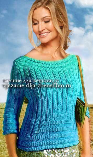 Модное вязание для женщин 2018 джемпер спицами с описанием и схемами бесплатно