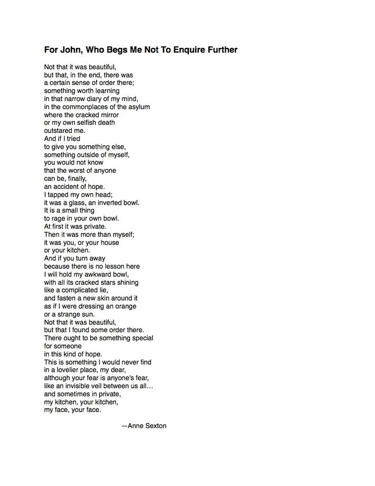 """""""To a Daughter Leaving Home"""" by Linda Pastan"""