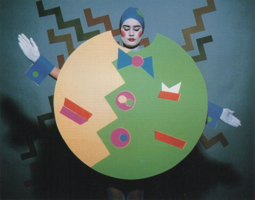 Mirko Ilic, from Graphis No. 251 (1987)