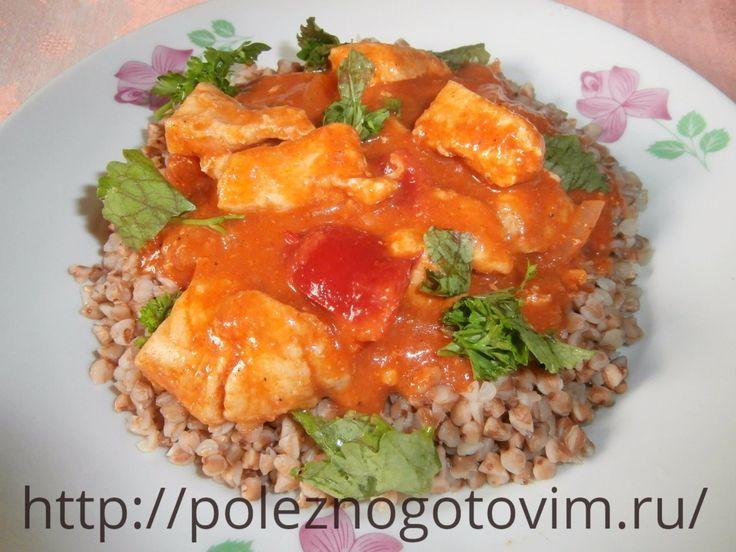 Куриная грудка с овощами в томатном соусе Это диетический рецепт куриной грудки: филе грудки тушится с овощами в томатном соусе. Получается вкусное блюдо на второе, отлично подходит к гречке или рису.