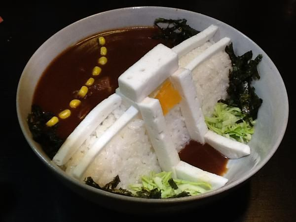 In Japan, A Creative Dish That Features Mini 'Curry Dam' Made Of Rice - DesignTAXI.com