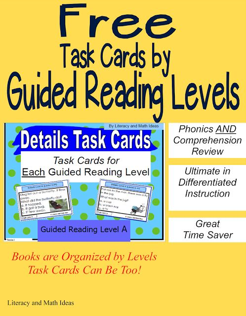 ---- Free--- Have you ever wished that task cards were organized by guided reading/Lexile levels? Students can work at their own levels and review phonics and comprehension skills. This is the ultimate is differentiated instruction. It is also a great time saver. Try it out for free.